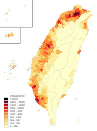 Taiwan Religion Pie Chart Demographics Of Taiwan Wikipedia