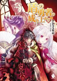 Shield Hero Light Novel Pdf Ln Tate No Yuusha No Nariagari Volume 4 Pdf