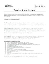 Sample Cover Letters For Resume – Xpopblog.com