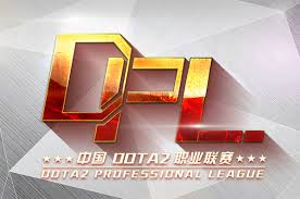 dota2 professional league season 1 liquipedia dota 2 wiki