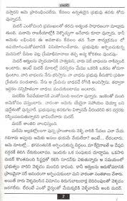 mother teresa essay in tamil short essay mother teresa mother teresa essay popular
