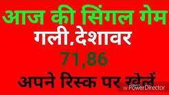 Systematic Satta King Desawar And Gali Chart Satta King