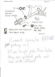 Nissan altima 2005 ecm recall 2009 nissan cube warning reviews