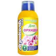 <b>Удобрение Для орхидей</b> 250 мл, <b>Агрикола</b> Аква купить, цены в ...
