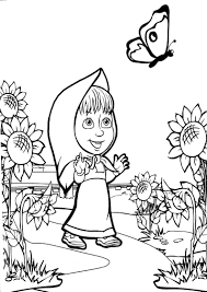 Holiday Coloring Pages » Flower Garden Coloring Pages - Free ...