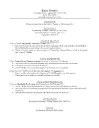 First Year Teacher Resume Nmdnconference Com Example Resume And