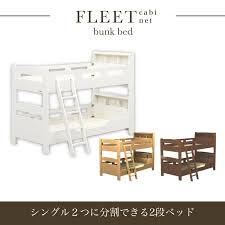 slatted bed base 2段beddo fleet cabinet storage with 2 tall brown