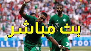 مشاهده مباراه السعوديه والصين بث مباشر تصفيات كأس العالم - YouTube