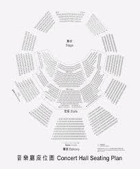 King Kong Seating Chart Urban Ticketing System Seat Plan
