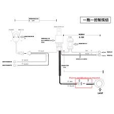 12v relay switch wiring diagram with blueprint images 933 inside 12 Volt Relay Wiring Diagrams 12v relay switch wiring diagram with blueprint images 933 inside mesmerizing 12v