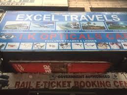 Excel Travels Photos Jayanagar 9th Block Bangalore