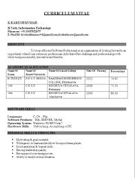 It Engineer Fresher Resume Kundan Resume Format For