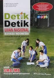 Semoga dapat membantu kalian dalam perjuangan menghadapi ujian nasional tahun pelajaran 2017/208. Buku Detik Detik Un Sma 2020 Harga Eceran Ipa Dan Ips Free Kunci Jawaban Shopee Indonesia