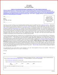sample letters of request for assistance letter of recommendation for financial aid elim
