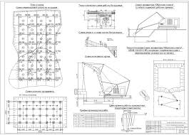 Готовые курсовые по тсп Скачать курсовой проект по ТСП Вертикальная планировка площадки и разработка котлована траншеи