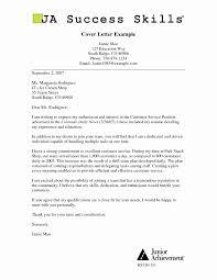 Cover Letter Teacher Elegant Cover Letter For Teaching Position