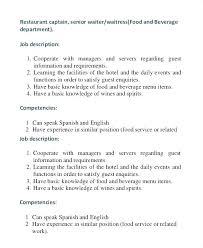 waitress duties on resume waitress duties resume restaurant socialum co