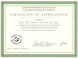 samples of certificates samples of certificate of appreciation copy 7 certificate of
