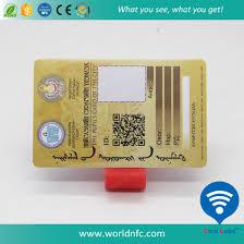 - Quality Card China Card Pvc Id Customized High