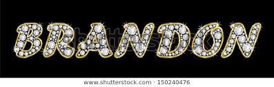 Boy Male Name Brandon Made Shiny Stock Illustration 150240476