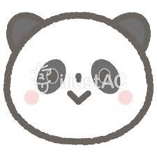 かわいい動物パンダイラスト No 1130661無料イラストならイラストac