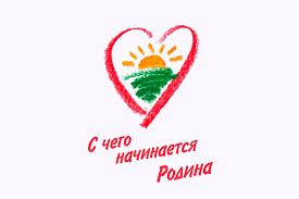 Открыт доступ к Электронной библиотеке диссертаций РГБ ГБУК РК  Конкурс плаката Россия Третий путь