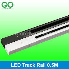 track lighting rails. 10pcs Aluminum Rail For Track Light Lighting Rails A