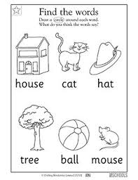 d4059f9546e6d10473df6c292be10728 printable preschool worksheets literacy worksheets 24 best images about education preposition on pinterest on identifying prepositional phrases worksheet