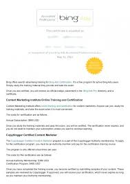 Certifications On Resume Gorgeous Free Download Sample Charming Cpr Certification Resume Contemporary
