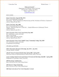 Undergraduate Resume Template Sample Phd For Industry Engineering