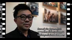 ปวิน ชัชวาลพงศ์พันธ์: เปิดตัว Preah Vihear: A guide to the Thai-Cambodian  conflict - YouTube