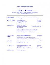 Sample Resume Objective For College Student Httpwww Undergraduate