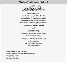 wedding invitation cards in malayalam wordings wedding dress gallery Muslim Malayalam Wedding Cards muslim wedding invitation wordings in malayalam wedding malayalam muslim wedding invitation cards