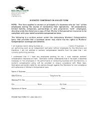 workers comp insurance waiver form raipurnews