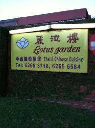 lotus garden restaurant pte ltd