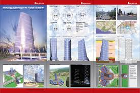 Тольятти Сити дипломный проект г my projects