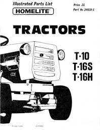 wiring diagram t homelite tractor wiring diagram and schematic dyson dc23 parts and diagram ereplacementparts
