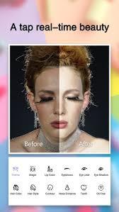 makeup editor 3 0 apk screenshot makeup editor 3 0 apk screenshot