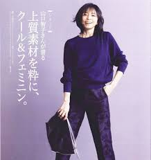 山口智子のおすすめドラマ映画cm作品総まとめ完全保存版