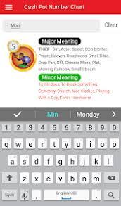 Download Supreme Ventures Results 2 5 0 Apk Downloadapk Net