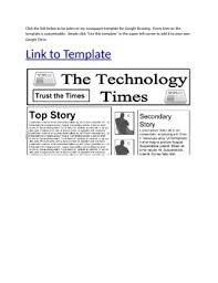 Drive Newspaper Template Newspaper Template