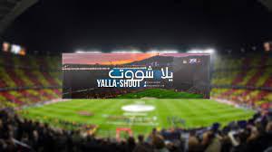 YallaShoot Kora - يلاشووت كورة - Startseite