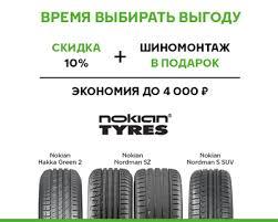 KOLOBOX.RU: Шины, <b>диски</b>, шиномонтаж в Нижнем Новгороде