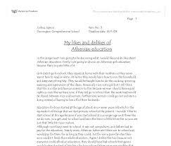 an essay structure mahatma gandhi pdf