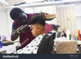 Cute African American Boy African Barbershop Stock Photo Edit Now
