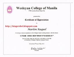 Samples Of Certificates Of Participation Certificates Of Appreciation Examples Sample Certificate Of