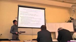 Как привлечь внимание комиссии на защите диплома МГУ Дипломные  Речь для защиты