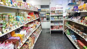 Grocery Store Product List List Korean And Japanese Grocery Stores In Makati Philippine Primer