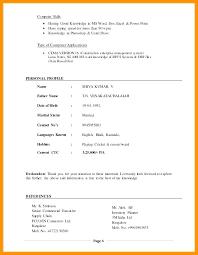 typing skill resume typing skills resume 37842 ifest info resume format printable typing