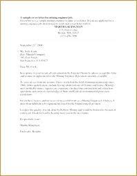 School Application Cover Letter Nursing School Cover Letter Law ...
